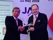 JAL、チャンギ空港でハイエンド搭乗客向けの新サービス開始