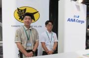 伊勢丹シンガポール・産地直送サービス開始 日本の生鮮食品を翌々日に現地へ配達