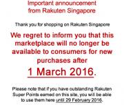 楽天、シンガポールのECサイトを閉鎖 マレーシアとインドネシアも