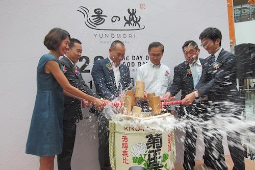 シンガポールに初の日本式温泉施設「湯の森温泉」