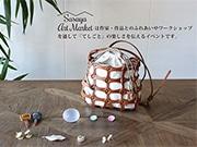 墨田で「ササヤアートマーケット」開催 作家・作品と「てしごと」の楽しさ伝えるイベント