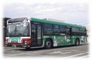 立川バスがファン感謝イベント 「リラックマバス」「ウドラバス」初披露も
