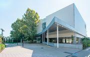 都立多摩図書館、国分寺市に移転開館 公立で国内最大規模の雑誌所蔵