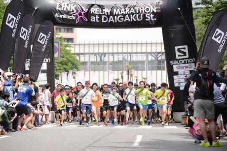 国立の大学通りで3時間耐久リレーマラソン 参加者募集