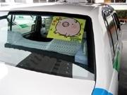 タクシーにキャラ「ころとん」のステッカー、「TONTONのまち前橋」をPR
