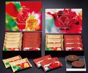 新幹線だけじゃない蜷川さんコラボ ハラダ全店でバレンタイン限定商品発売
