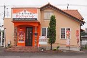 高崎のカレー専門店が4店舗目 同業店跡「理想的」と店主