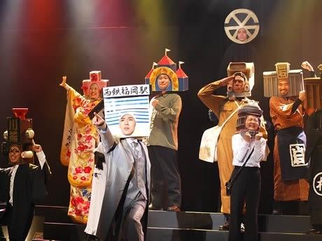 天神キャラが勢ぞろい-かぶりもの劇団「<b>ギンギラ太陽's</b>」1カ月公演 <b>...</b>