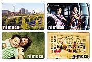ニモカ、法人向けにオリジナルデザインのICカード作成サービス導入