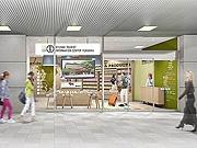 JTB、天神に訪日外国人向けインフォメーションセンター開設