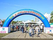 福岡で「健康づくりフェスタ」 ウオーキングやマラソンも