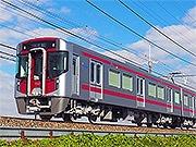 西鉄、11年ぶりの新型車両導入 記念nimocaも