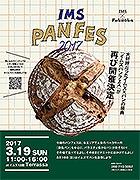 天神・イムズで「パンフェス」 福岡のベーカリーが出店