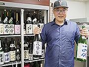 天神に時間無制限・日本酒飲み放題「やまちゃん」 人気店店主が出店