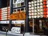 天神西通りに立ち飲みスタイルの「一風堂スタンド」 福岡初メニューも