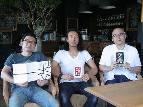 徳島のグラフィックデザイナーが韓日交流展の公式ポスター制作