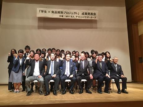 徳島の大学生が食品開発プロジェクト始動へ 日曜市での実売も