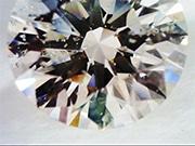 東京ビッグサイトで「国際宝飾展」 15カラットのダイヤモンド展示も