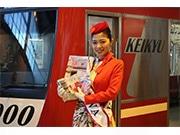 京急電鉄が「京急×沖縄フェア」 ジンベエザメにミス沖縄も