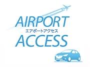 空港と都心をつなぐ新モビリティサービス、羽田など8カ所で運用開始