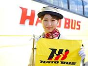 はとバス、5代目イメージガールに群馬県出身・星野礼奈さん