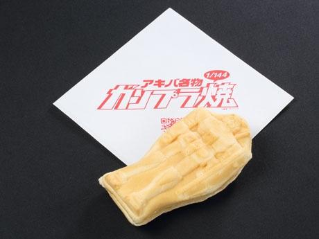 「ガンプラ焼」白いジャーマンポテト味、お台場ガンダムカフェで限定復活