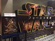 富山の伝統工芸が「スター・ウォーズ」最新作とコラボ 「TOHOシネマズ ファボーレ」で展示