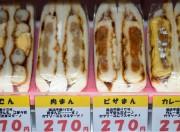富山のコンビニがユニークなサンドイッチ おでんや中華まんをサンド