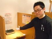 上野に1人焼き肉専門店「ひとり」-1人用席で肉1枚からオーダー可能