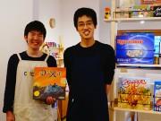 根津にボードゲームカフェ 世界各国のゲーム130種そろえる