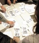 梅田で参加型ゲーム「HEP HALLからの脱出」-好評で3回目の開催へ
