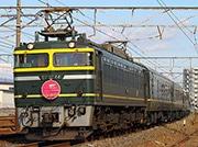 大阪-札幌間の寝台特急「トワイライトエクスプレス」、来春運行終了へ