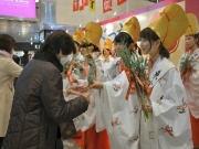 阪急梅田駅で福娘がえびす神社PR 訪れた人に「福笹」授与も