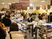 ルクアでチョコレートの祭典「サロン・デュ・ショコラ」  売り場1.3倍に拡大