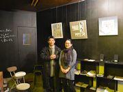 大阪・中津に蜂蜜とフリーペーパーの店 人と人つなぐ場に