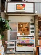 中崎町に「モチアイス」 卵と乳製品使わない独自のレシピで作る「マラサダ」も