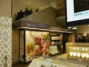 阪急梅田駅に健康テーマのカフェ ヘモグロビン測定も