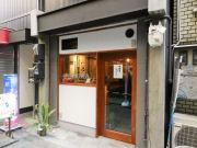 梅田・東通商店街にワインと鶏料理「カッシーワ」 キタエリアで3店目