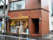 大阪・福島にクラフトビール専門店「モルト!!」 自家製ソーセージも販売