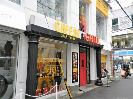 大阪・茶屋町にチーズと肉料理専門店 食べ放題ビュッフェも