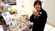 大丸浦和パルコ店でベーゴマクッキー販売開始