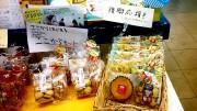 浦和コルソでクッキーバザール 県内の福祉作業所が商品販売