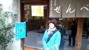 浦和駅西口エリア11カ所でアート作品の展示企画「美術と街巡り・浦和」
