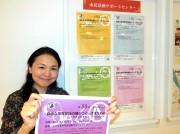 浦和・サポートセンターで最後の座談会 「自由な意見交換の場がつくってきたもの」