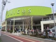 ショッピングセンター「ウニクス浦和美園」開業 ヤオコーなど21テナント出店