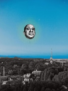 宇都宮で「おじさんの顔」、もうすぐ空へ-目撃写真の募集も