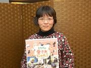 栃木で猫の写真集「とちぎの愛されにゃんこ」 発刊記念の写真展も