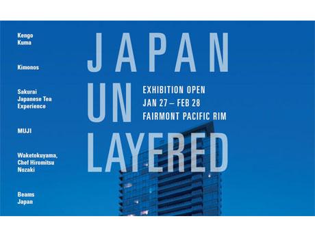 バンクーバーに「MUJI」ポップアップストア 日本のコンテンポラリー展の一環で