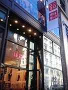 Buzz of UNIQLO 'Coming to Vancouver' -'Not True at this Moment' by Fast Retailing