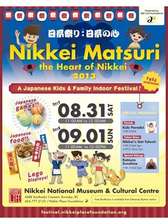 First Indoor summer festival 'Nikkei Matsuri' by Nikkei Centre - Sharing Opportunities with Japanese Canadians, Japanese, and Canadians